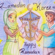 Ramadan for Muslim Couples